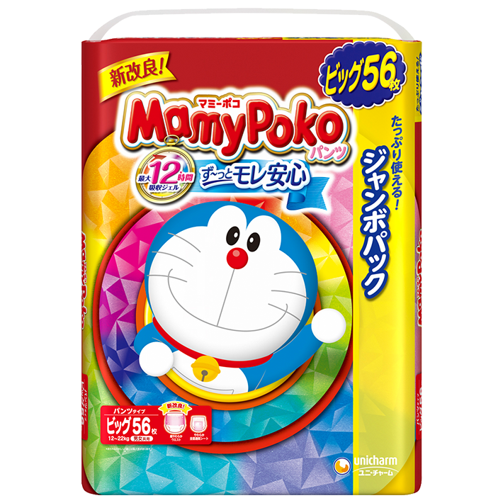 MamyPoko Pants XL size